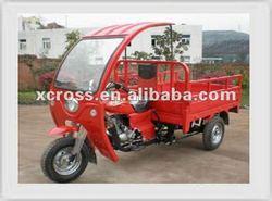 150cc Cargo Three Wheel Motorcycle, XT 150PC