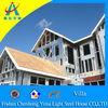 Light Steel Construction Villa CHYT-V003