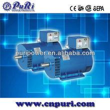 10kw 50hz ST single phase brush AC synchronous alternator/generator
