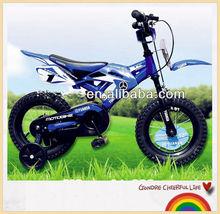 kids pedal motorcycle, children motorbike toy