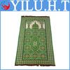 turkish muslim mosque pocket islamic prayer mat rug carpet for sale