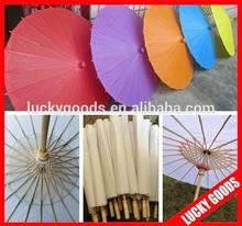 wedding decorative white chinese oil paper umbrella wholesale