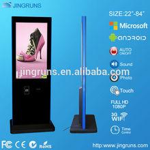 Floor standing self service kiosk technology