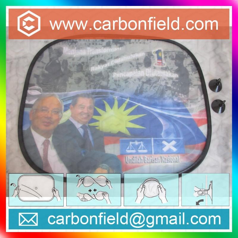 Full Color Printing Foldable Car Sunshade, Polyester Car Sun Shade, Nylon Car Shade
