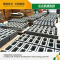 Construção de máquinas para fabricação de tijolos qt4-15 dongyue grupo de máquinas