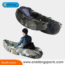 Surfing Kayak,Cruising Kayak,Fishing Kayak