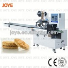 Snack Food/ Biscuit/ Pancake/Candy Pillow Type Packing Machine JY-300/DXD-300