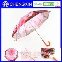 photo print outside umbrella fantastic umbrella
