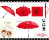 Promotional Automatic Costco Straight Golf Umbrella Wholesale