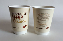 12oz Wholesale customized high-quality double wall paper cups for tea or coffee packing