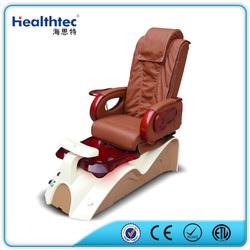 2014 Unique Style Salon Furniture Vibrating Shiatsu Foot Massager