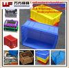 Plastic injection mould/OEM Custom plastic Crate mould/Custom design storage Turnover Box Mold