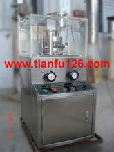 ZP5A ZP7A ZP9A rotary tablet press machinery(tablet presser)