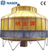 8ton Industrial Round Cooling Tower