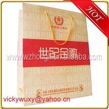 pp drawstring gift bag