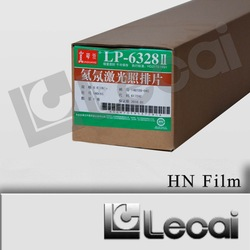 Hot Sale Graphic Art Film, Imagesetting Film, HNS Film