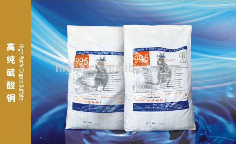 كبريتات النحاس pentahydrate للالكهربائي، pcb،