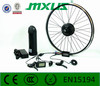 36v 350w electric bicycle motor,gear motor,hub motor