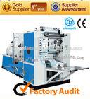 B:CDH-200/2A Automatic single-color print box face tissues machine, tissue machine, facial tissue machine