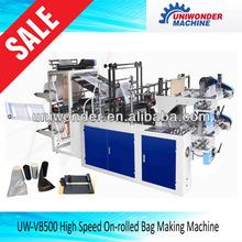 Vest /T-shirt plastic Bag Making Machine for sale