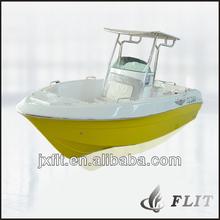 Enjoy Fishing Enjoy FLIT Fishing Outboard Motor Boats
