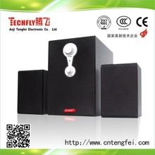 cheapest 2.1 CH multimedia speaker,net cloth wooden speaker ,best for promotion
