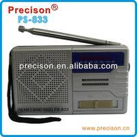 AM/FM 2 Band Radio with Audio indicator