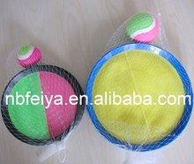 children catch ball