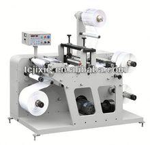 SAR220/320/450 automatic paper cup die cutting machine