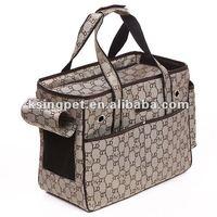 LovableDog dog carrier /pet bag