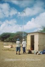 Hummer wind turbine for wind solar hybrid system kit with battery stroage 1kw