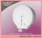 Bathroom Jumbo roll toilet tissue dispenser MJ201-1