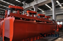 Supply Copper Ore Flotation Machine/Flotation Cell For Sale