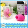 new design music egg shape silicone speaker/Amplifier