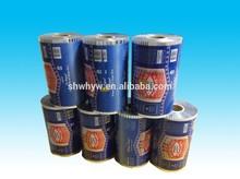 Food packaging film