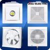 Ceiling Exhaust Fan Price, Kitchen, Bathroom Ceiling Ventilation Fan