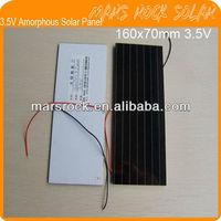 3.5V 160X70mm Amorphous Silicon Solar Cells