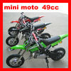 49cc easy pull start mini moto/mini dirt bike HL-D50A
