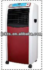 Portable Evaporative Air Cooler&Heater (CE, Remote Control)