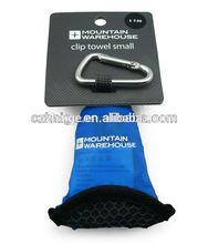 100% microfiber super dry towel free sample