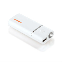 anti-fire PC case mini Portable Power Bank 5200mAh for iPhone5 / iPad / Mp3 / Mp4