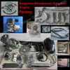 80cc Bicycle Engine Kit Factory, Mopeds Engine Kit