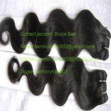 GOOD GOOD REMY dream weave hair