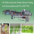 مربع البلاستيكية pet آلة