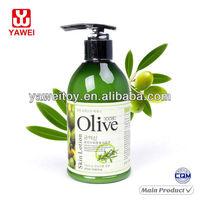 Olive Moist Whitening Nourishing Lotion body lotion