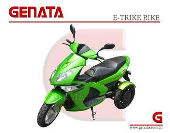 New Electric Outdoor Sports Bike GM690E