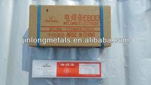 SANTA welding electrodes E6013 J421 current AC/DC for Nigeria/SANTA BRAND