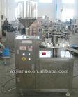 ointment/cream/adhesive/glue/shoe polish filling machine for metallic tube