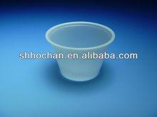 disposable translucent plastic PS portion cup 4oz/plastic portion cup
