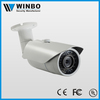 1.3MP Onvif ip camera home security camera with HD Resolution